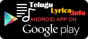 Telugu Ringtones Android App Download
