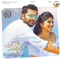 new song download telugu 2018